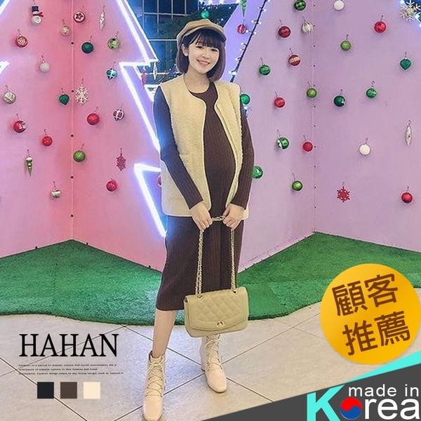 【HC5284】舒適親膚 素面坑條針織洋裝