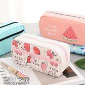 簡約硅膠帆布女大容量筆袋 韓國可愛鉛筆盒 創意初中小學生文具袋【叢林之家】