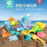 兒童沙灘玩具套裝寶寶玩沙挖沙決明子工具