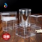 蛋糕盒甜品盒長方形塑料透明慕斯布丁杯曲奇餅干罐水果千層豆乳蛋糕包裝盒子-凡屋FC