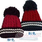 針織毛線帽 繽紛聖誕款  大圓球帽 紅色 粉色