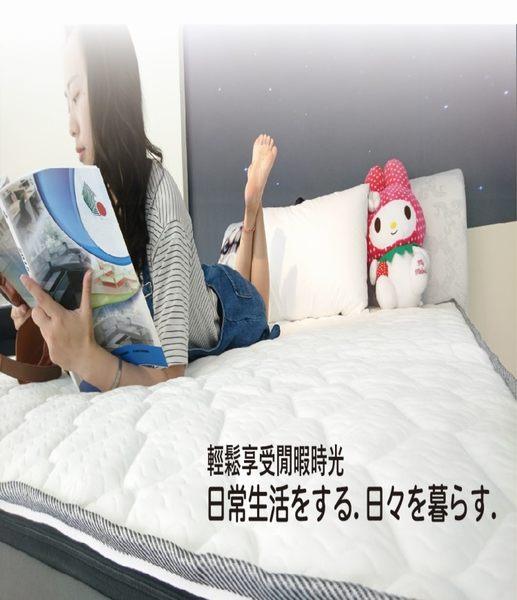 【庫存出清】天絲 & Coolmax 可攜式獨立筒床墊-3.5尺(限潭子環中路面交)