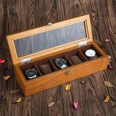 雅式歐式復古木質天窗手錶盒子五格裝手錶展示盒收藏收納盒首飾盒【完美3c館】