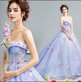 婚紗禮服 花朵綻放藍色大拖尾新娘婚紗禮服結婚敬酒服igo 傾城小鋪 傾城小鋪
