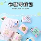 Qmishop 零錢包 粉色條紋幾何燙金...