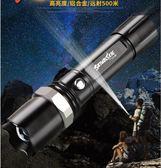 手電筒強光手電筒可充電式超亮遠射5000迷你家用戶外防水防身LED探照燈