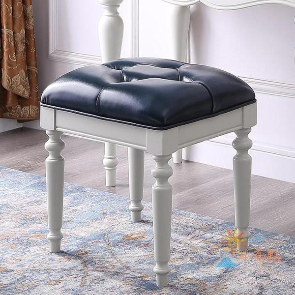 梳妝椅美式梳妝凳 簡約歐式梳妝台凳子琴凳古箏凳 全實木皮質臥室化妝凳 WY 【八折搶購】