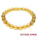 黃水晶手鍊-品牌經典-8mm 石頭記