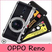 【萌萌噠】歐珀 OPPO Reno Z 十倍變焦版 復古偽裝保護套 全包軟殼 懷舊彩繪 計算機鍵盤錄音帶 外殼