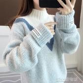 秋冬套頭高領女士毛線衣外穿搭慵懶風寬鬆針織打底衫加厚 新北購物城