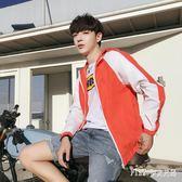 中大尺碼防曬服 男士夏季薄款夾克運動外套韓版薄款男衫 nm6626【pink中大尺碼】