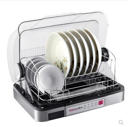 烘碗機消毒櫃家用立式迷你消毒碗櫃紫外線殺菌小型烘碗機臺式保潔櫃LX 220v 【新品特惠】