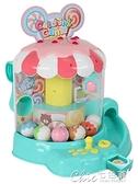 兒童迷你抓抓樂寶寶玩具投幣家用夾公仔機男女孩生日禮物秒殺價 【全館免運】