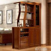 酒櫃隔斷櫃 實木間廳櫃中式玄關櫃門廳櫃儲物 雙面客廳屏風櫃鞋櫃 QM依凡卡時尚