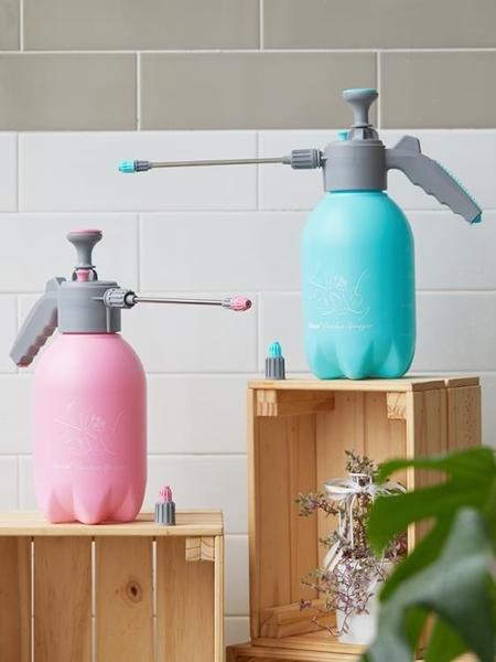 澆花噴壺噴霧瓶園藝家用灑水壺氣壓式噴霧器小型壓力澆水壺噴水壺 中秋特惠