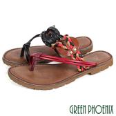 U60-28032 女款全真皮套趾拖鞋 交叉鏤空撞色編織平底套趾拖鞋【GREEN PHOENIX】