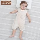 嬰兒睡袋春秋薄款純棉四季兒童幼兒背心防踢被子寶寶夏季分腿睡袋 『蜜桃時尚』