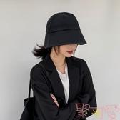 秋冬盆帽韓版潮遮臉漁夫帽子女日系鐘型防曬遮陽帽【聚可愛】