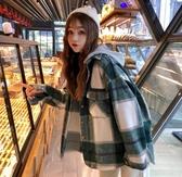 秋冬新款外套女韓版寬鬆百搭復古港風chic可拆卸帽格子外衣潮 雅楓居