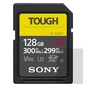 SONY SDXC U3 128GB 超高速防水記憶卡 SF-G128T 公司貨