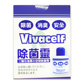 vivacelf 除菌靈 砰砰除菌消臭置放瓶160g 【瑞昌藥局】011638 空間除菌劑 消毒