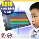 【Ezstick抗藍光】ACER Iconia Tab 10 A3-A40 10吋 平板專用 防藍光護眼螢幕貼