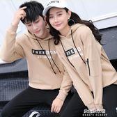 情侶衛衣同色繫不一樣的情侶裝秋裝套裝衛衣秋季新款寬鬆韓版氣質外套  朵拉朵衣櫥