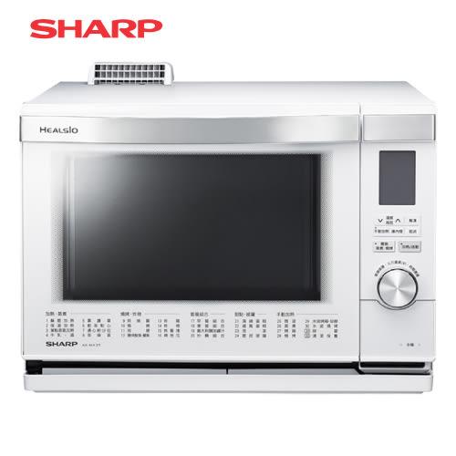 [SHARP 夏普]26公升 HEALSIO水波爐-白 AX-MX3T-W