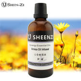 (山金車菊油浸泡油)100ml 基礎植物油 按摩油 基底油