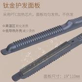 捲髮器 梨花捲直發器兩用電捲發棒凹凸弧形U型半圓夾板發尾內扣玉米燙C彎
