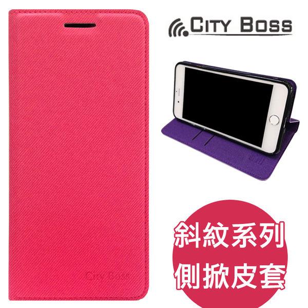 4.7吋 iPhone 7/i7  CITY BOSS 斜紋系列* 手機套 側掀 皮套/磁扣/側翻/保護套/背蓋/支架/軟殼