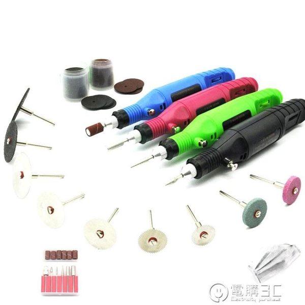 迷你電磨筆微型電鑽雕刻機電動手鑽打磨拋光蜜蠟文玩角磨機電磨機igo   電購3C