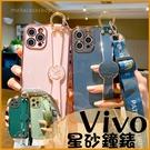 星砂鐘錶 Vivo X50 X50Pro V17 簡約腕帶殼 防摔 手機殼 軟殼 鏡頭保護 掛繩孔 電鍍亮面 舒適