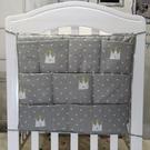 嬰兒床頭純棉床頭掛袋尿布袋