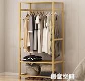 衣櫃 衣櫃簡易布衣櫃實木加粗收納組裝布藝臥室家用宿舍簡約現代大學生 NMS