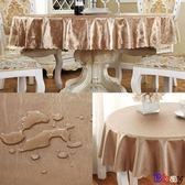 【Bbay】防油桌布 餐桌布 防水 桌墊 茶幾桌布 布藝 防燙 防油 免洗 長方形 圓桌臺布