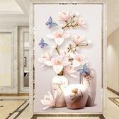 鑽石畫 鑽石繡2018新款玉蘭花鑽石畫滿鑽客廳5d磚石秀玄關豎版貼鑽十字繡