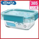 <特價出清>韓國 KOMAX 冰鑽長形強化玻璃保鮮盒 綠 385ml 60048【AE02273】i-Style居家生活