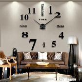 掛鐘 現代簡約超大掛鐘客廳創意藝術時鐘家用 DIY個性時尚數字鐘表掛表  第六空間