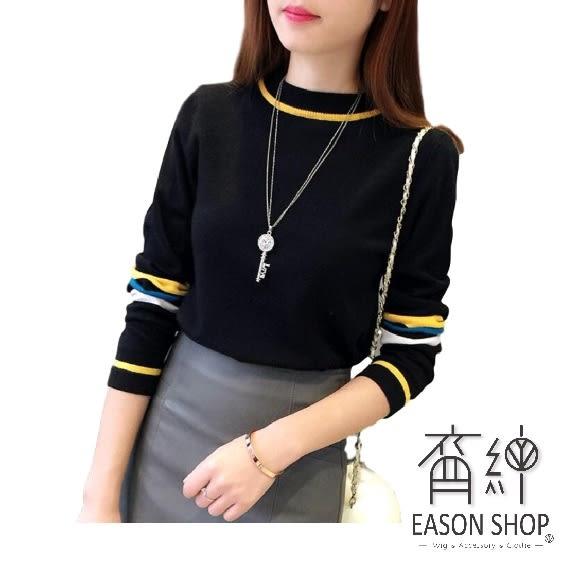 EASON SHOP(GW0002)韓版撞色拼接坑條紋短版圓領長袖毛衣羅紋針織衫女上衣服彈力貼身內搭衫修身黑色