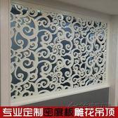 東陽木雕鏤空雕花板密度板雕花通花板花格背景墻玄關隔斷屏風 後街五號