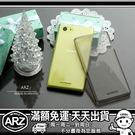 【ARZ】透明殼軟殼 LG G4 G5 ...