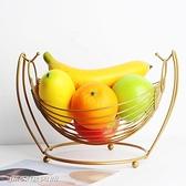 【快出】水果盤廠商直銷 北歐創意水果籃零食收納筐個性家居果盤 桌面零食收納籃