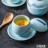青瓷燉盅糖罐雞蛋羹小燉盅陶瓷帶蓋碗保鮮碗湯碗粥碗蒸蛋盅日式碗   聖誕免運