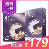 41度C 石墨烯蒸氣熱敷眼罩(尊貴靈芝)5片入【小三美日】發熱眼罩 眼睛暖暖包 $199