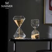 創意宜家沙漏現代簡約北歐個性禮物家居裝飾禮品桌面擺件 不計時