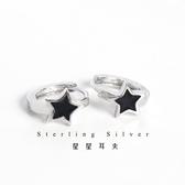 chic少女五角星星耳扣925純銀氣質日韓耳夾個性防過敏耳圈銀飾品