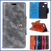 HTC U12 Life 銅釦牛紋 手機皮套 插卡 支架 皮套 內軟殼 保護套