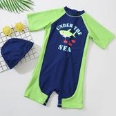 兒童泳衣兒童泳衣男童 寶寶嬰兒游泳衣中小童游泳褲連身泳裝帶帽防曬