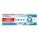 高露潔 抗敏專家牙膏 美白配方 110g